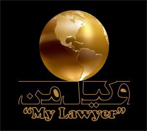 بخش خبری وکیل من
